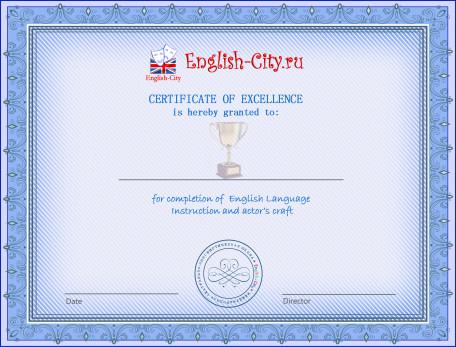 "camp ""English City"""