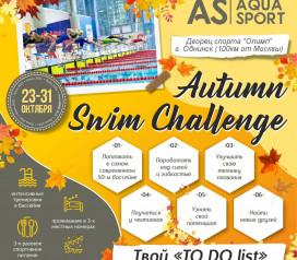 "camp ""Aqua Sport Swim Camp"""